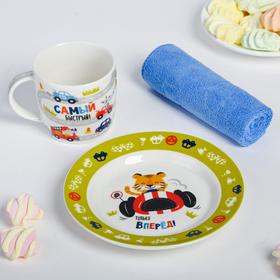 Набор детской посуды «Гонщик»: кружка 250 мл, тарелка Ø 17 см, полотенце 15 × 15 см