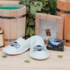 Подарочный набор «Добропаровъ», 2 предмета: Иван-чай с мятой, тапочки