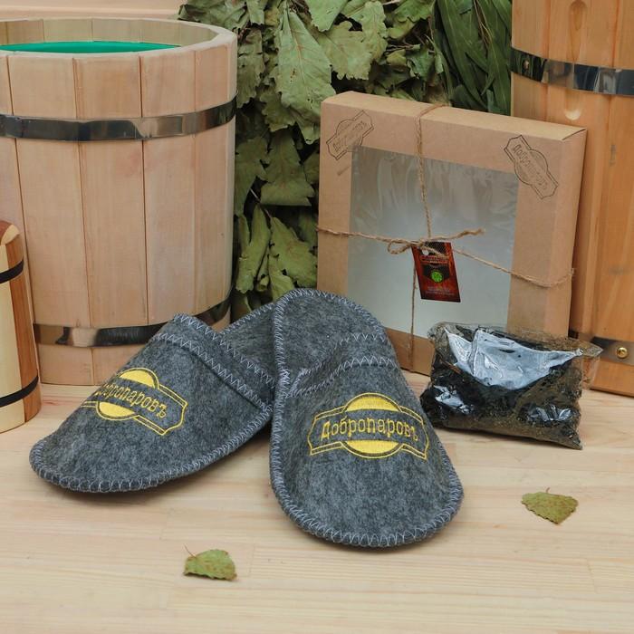 Подарочный набор «Добропаровъ», 2 предмета: Иван-чай с душицей, тапочки