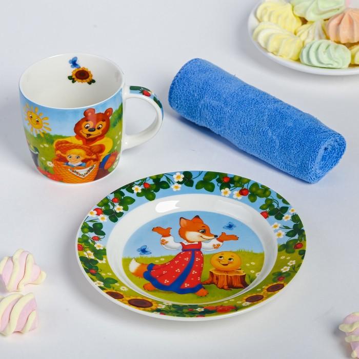 Набор детской посуды «Солнышко»: кружка 250 мл, тарелка Ø 17 см, полотенце 15 × 15 см