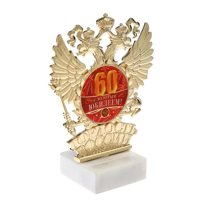 "Фигура ""С золотым юбилеем 60"", 13,5 х 10 см"