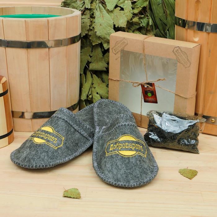Подарочный набор «Добропаровъ», 2 предмета: Иван-чай с апельсином, тапочки