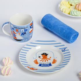 Набор детской посуды «Пираты»: кружка 250 мл, тарелка Ø 17 см, полотенце 15 × 15 см