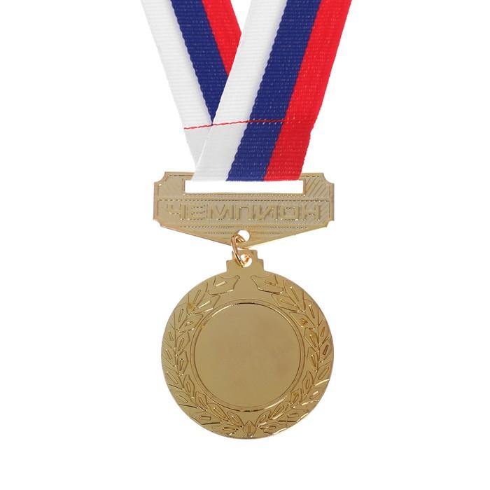 Медаль под нанесение с колодкой 148 диам 4,5 см. Цвет зол