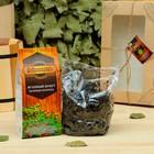 """Подарочный набор «Добропаровъ», 2 предмета: """"Походный чай"""", солевая запарка """"Ягодный букет""""   418039"""
