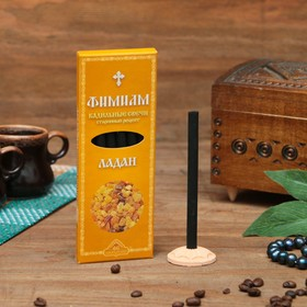 """A set of traditional Russian incense Incense """"Frankincense"""""""