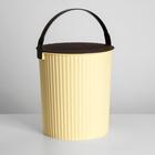 Ведро-стул 7 л Solano, цвет беж/коричневый