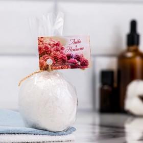 Шипучая бомбочка из гималайской соли 'Любви и нежности' с эфирным маслом лаванды, 140 гр Ош