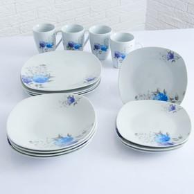 Набор столовой посуды, 16 предметов, 4 персоны