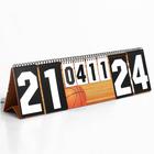 The scoreboard Basketball