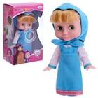 Кукла «Маша» озвученная, 25 см, 3 стиха и песенка, в голубом платье