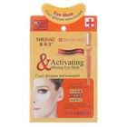 """Botomask-dummy for age Having """"Active collagen"""", 12,"""