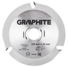 Диск отрезной по дереву GRAPHITE 55H599, 125x22.2x2.8 мм, 3 зуба, твердостплавные напайки
