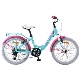"Велосипед 20"" Stels Pilot-260 Lady, V010, цвет бирюзовый, размер 12"""