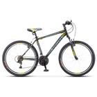 """Велосипед 26"""" Десна-2610 V, V010, цвет чёрный/серый, размер 20"""""""