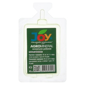 Минеральное удобрение JOY АГРОМИНЕРАЛ, монодоза, 40 мл