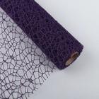"Grid ""Crochet"" purple, 50cm x 4.5 m"