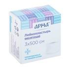 Лейкопластырь фиксирующий Арма тканевый белый 3х500 см.