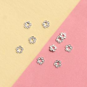 Декоративные элементы «Цветочек», 0,5 × 0,5 см, 10 шт, цвет серебристый Ош