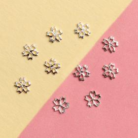 Декоративные элементы «Цветочек», 0,4 × 0,4 см, 10 шт, цвет серебристый Ош
