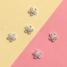 Декоративные элементы «Ромашка», 0,6 × 0,6 см, 5 шт, цвет серебристый Ош