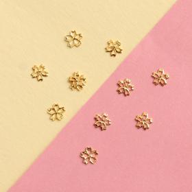 Декоративные элементы «Цветочек», 0,4 × 0,4 см, 10 шт, цвет золотистый Ош