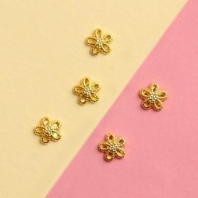 Декоративные элементы «Ромашка», 0,6 × 0,6 см, 5 шт, цвет золотистый Ош