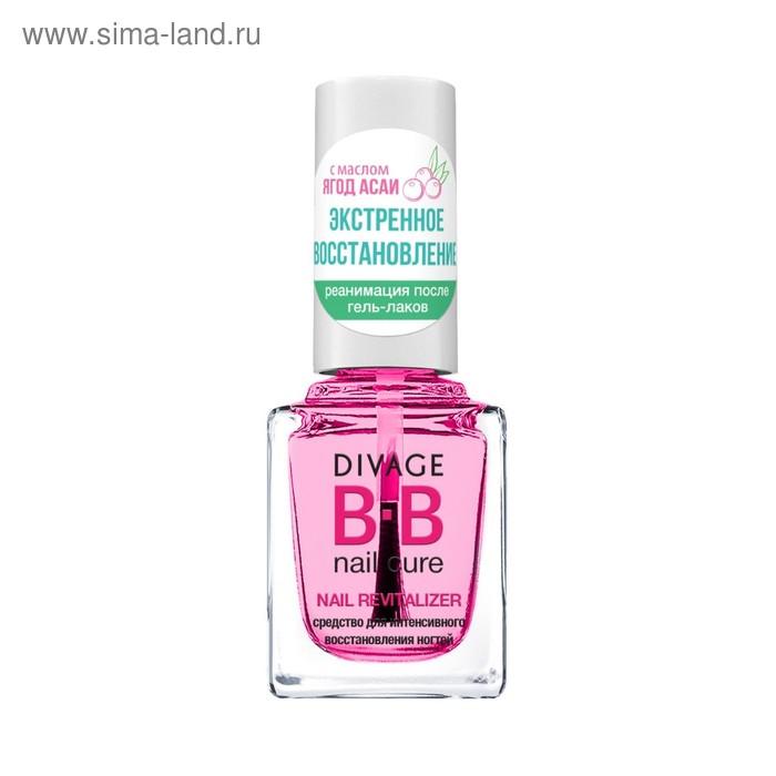 Средство для интенсивного восстановления ногтей Divage Nail Cure BB nail revitalizer, 12 мл   424176
