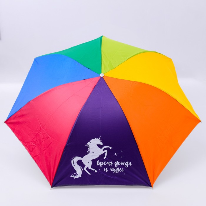 Зонт механический «Время волшебства», 7 спиц, d=94 cm