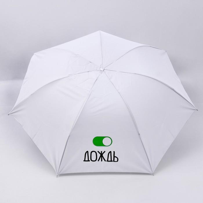 """Зонт механический """"Дождь"""", 7 спиц, d=94 cm"""