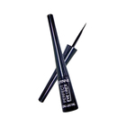 Подводка для глаз Fennel Perfect Eyeliner с мягкой кисточкой, цвет черный, 3 мл