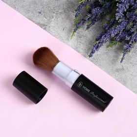 Кисть для макияжа «Home Professional», выдвижная, цвет чёрный, 54926
