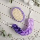 Набор банный 2 предмета, цвет фиолетовый