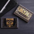 "Pocket business card holder ""With respect!"", 6 x 9.5 cm"