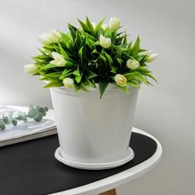 Горшок с поддоном «Эконом», 2 л, цвет белый