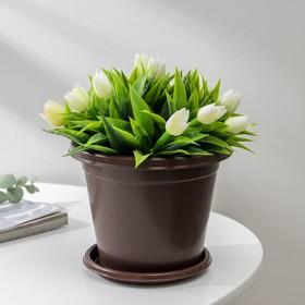 Горшок с поддоном «Эконом», 1 л, цвет коричневый