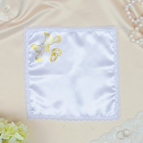 Handkerchief Strunk and white, satin, lace, 24 x 24 cm