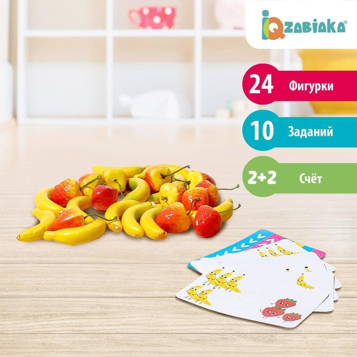 Счётный материал «Больше-меньше: клубника и бананы», 24 шт.