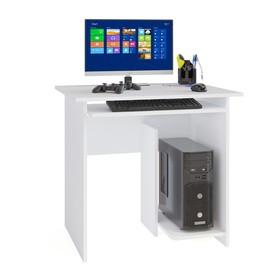 Компьютерный стол, 800 × 600 × 740 мм, цвет белый