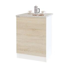 Стол с полками, 600 × 600 × 850 мм, цвет белый/дуб сонома