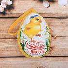 Пасхальный сувенир на ленте «Цыплёнок»
