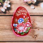 "Easter souvenir magnet ""red Easter"" (flowers), 6 x 8 cm"