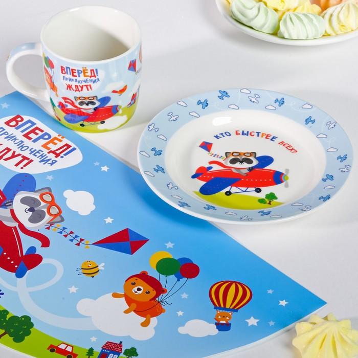 Набор детской посуды «Пилот»: кружка 250 мл, тарелка Ø 17.5 см, салфетка 35 × 22 см - фото 968590