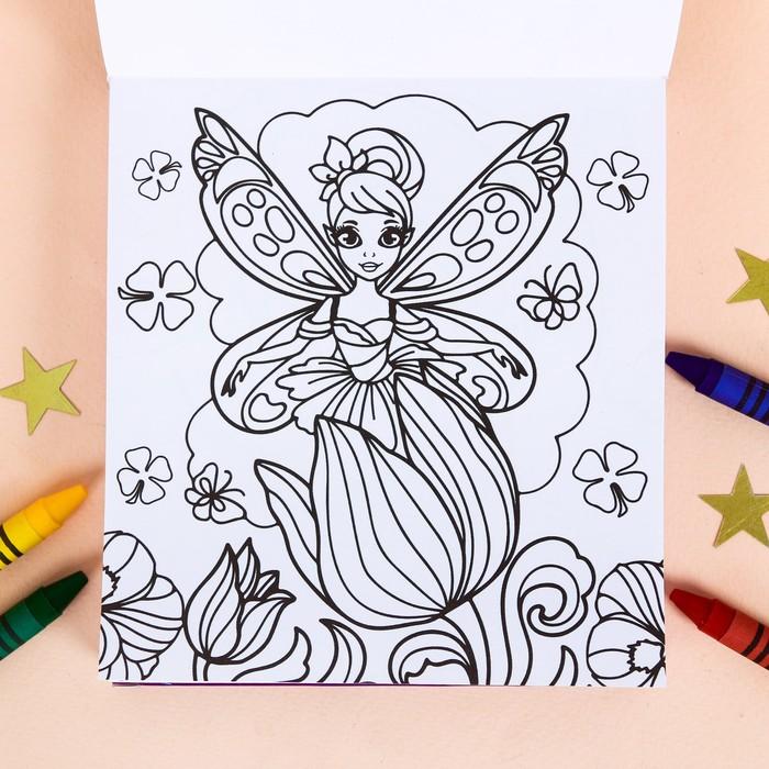 """Набор """"Милой феечке"""", блокнот - раскраска и восковые карандаши - фото 366910178"""