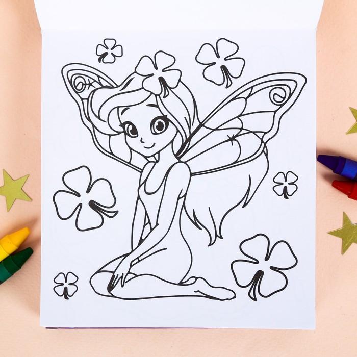 """Набор """"Милой феечке"""", блокнот - раскраска и восковые карандаши - фото 366910175"""