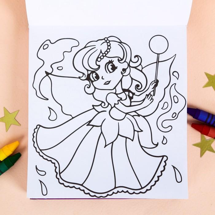 """Набор """"Милой феечке"""", блокнот - раскраска и восковые карандаши - фото 366910176"""