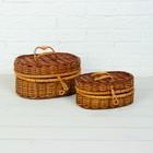 Набор коробок «Плетенка», 2 шт, 25×17×12 см, 30×23×17 см, сыть, бамбук