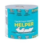 Туалетная бумага Helper, белая, 50 метров, 1 слой