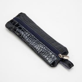 Ключница, отдел на молнии, металлическое кольцо, крокодил, цвет синий