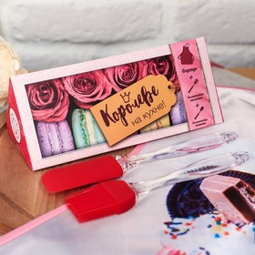 """Подарочный набор """"Королеве на кухне"""" фартук, силиконовые лопатки"""